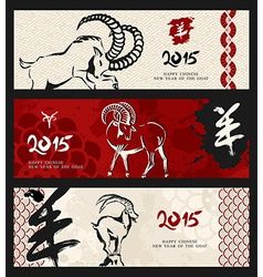 New year of the goat 2015 chinese vintage banner vector