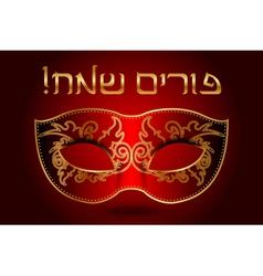 Happy purim hebrew background with mask vector