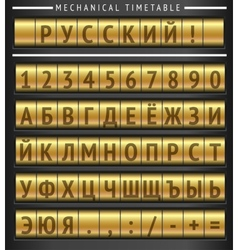 Mechanical scoreboard display with russian vector
