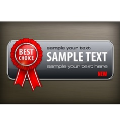 Red award banner on black vector