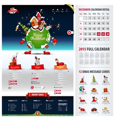 Five components website template for christmas vector