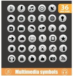 Multimedia symbols big set silver color vector