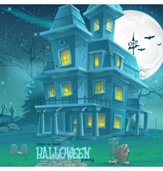 For halloween haunted house for a party vector