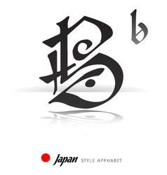 English alphabet in japanese style - b - vector