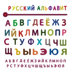 Russian letters vector