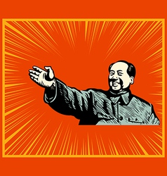 Cheerful mao poster vector
