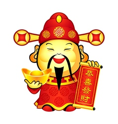 Chinese prosperity god vector