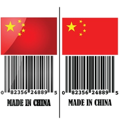China with a bar code vector