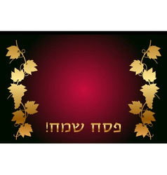 Happy passover hebrew wish card vector