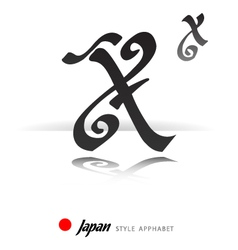 English alphabet in japanese style - x - vector