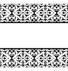 Seamless pattern background two vector