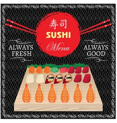 Background with seafood for sushi menu vector