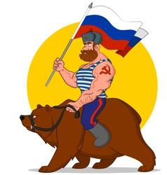 Russian riding a bear vector