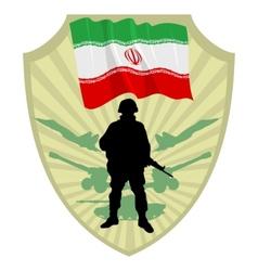 Army of iran vector