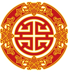 Chinese career luck symbol vector