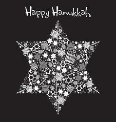 Happy hanukkah star of david vector