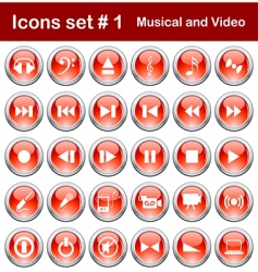 Musical icons set vector
