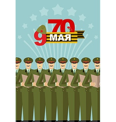 9 may victory day 70 years of age military chorus vector