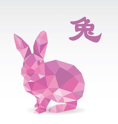 Rabbit polygon origami zodiac vector
