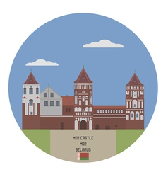 Mir castle vector