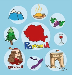 Set of national profile of the romania vector
