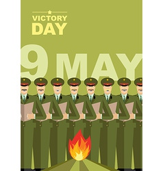 Victory day 9 may eternal fire and soldiers vector