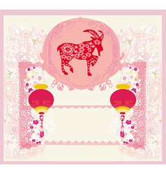 Year of the goat chinese mid autumn festival vector