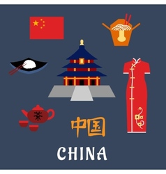 China flat travel icons symbols and elements vector