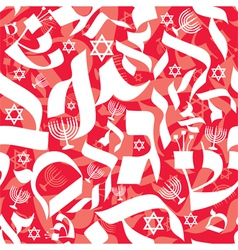 Hebrew seamless pattern red white vector
