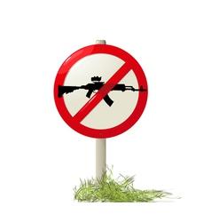 No guns allowed vector