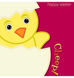 Happy easter bird vector