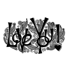 Hand lettering inscription - love you vector