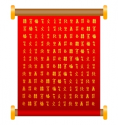 Chinese scroll vector