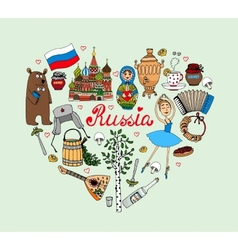I love russia heart vector