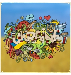 Ukraine hand lettering and doodles elements vector