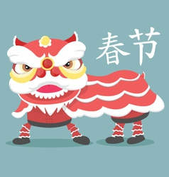 Chinese new year - dancing a lion dance vector