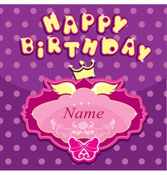Happy birthday - invitation card for girl vector