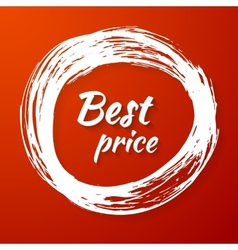 Banner with text - best price vector