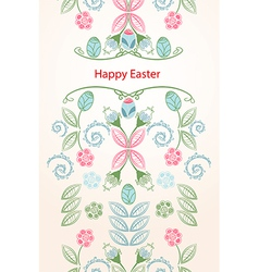 Happy easter seamless vertical banner vector