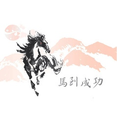 Chinese watercolor horse vector
