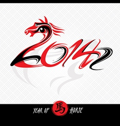 Chinese new year card with horse vector