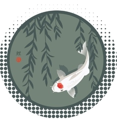 Koi carp and willow branches vector