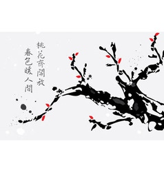 Chinese cherry painting vector
