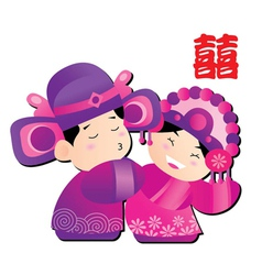 Chinese wedding cartoon vector