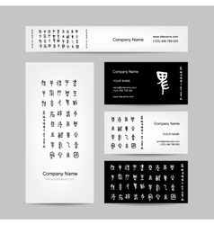 Business cards design chinese calligraphy vector