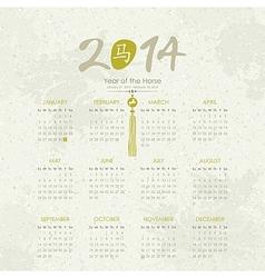 Year of the horse - 2014 calendar vector