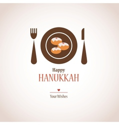 Hanukkah dinner invitation traditional donuts on vector