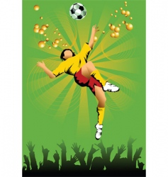 Soccer cup vector