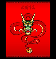 Dragon 2012 scroll vector