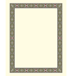 Arabesque border frame vector
